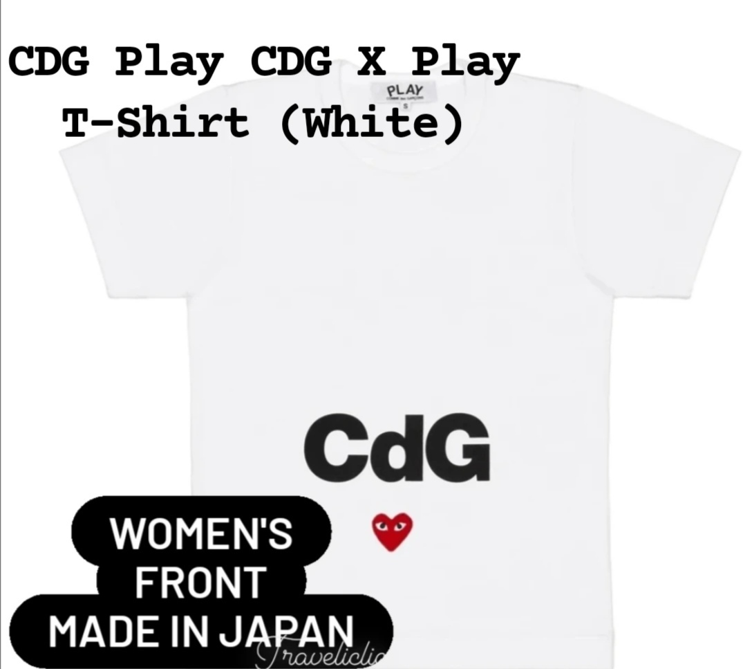 CDG Play CDG X Play T-Shirt (White) WOMEN'S Made in Japan