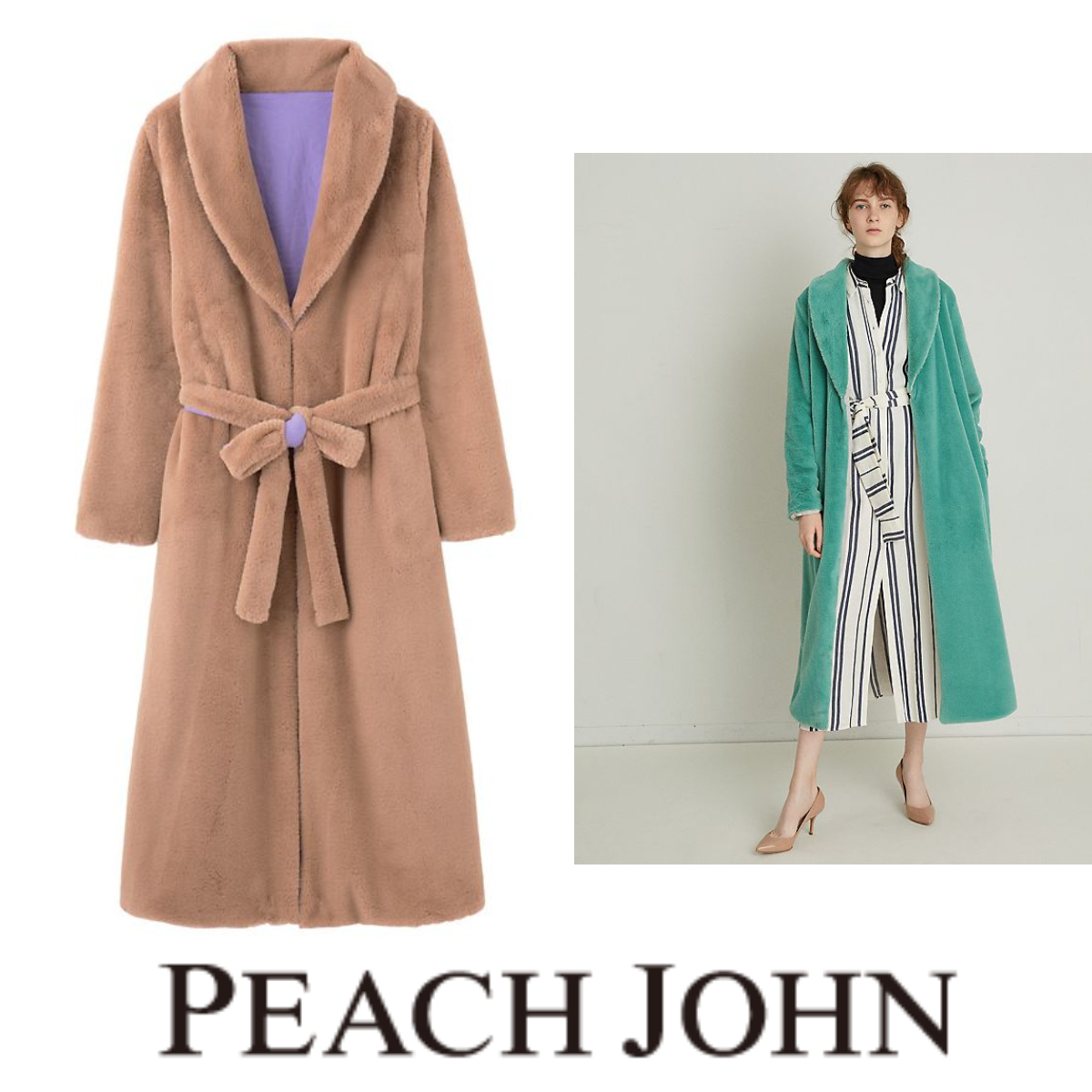 Peach John*Keiko Sasaki × SALON*Reversible Eco Fur Coat Gown