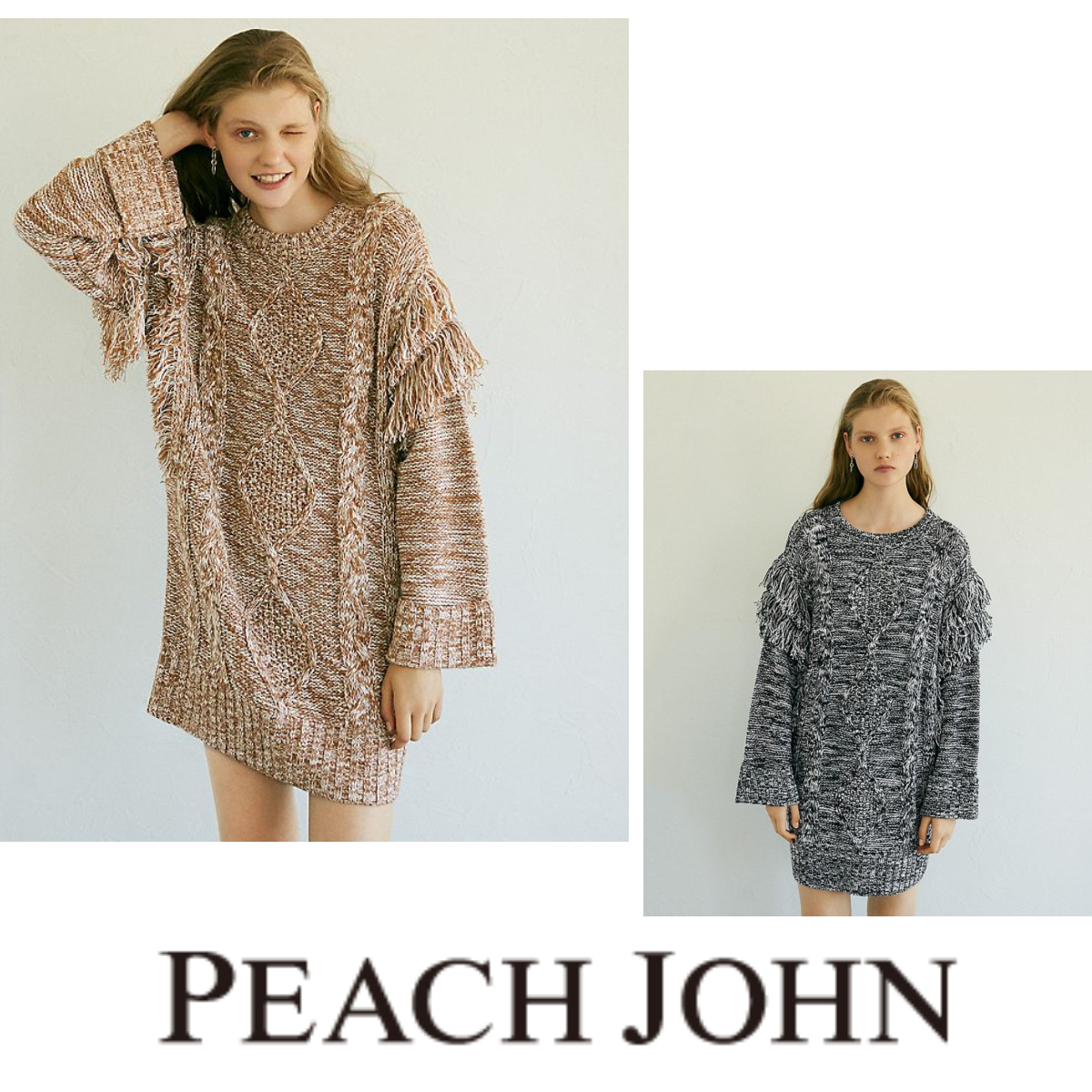 *Peach John*Melange Knit Mini Dress*