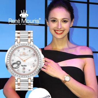 Rene Mouris - Fashion Watch - Papillon - 50111RM5