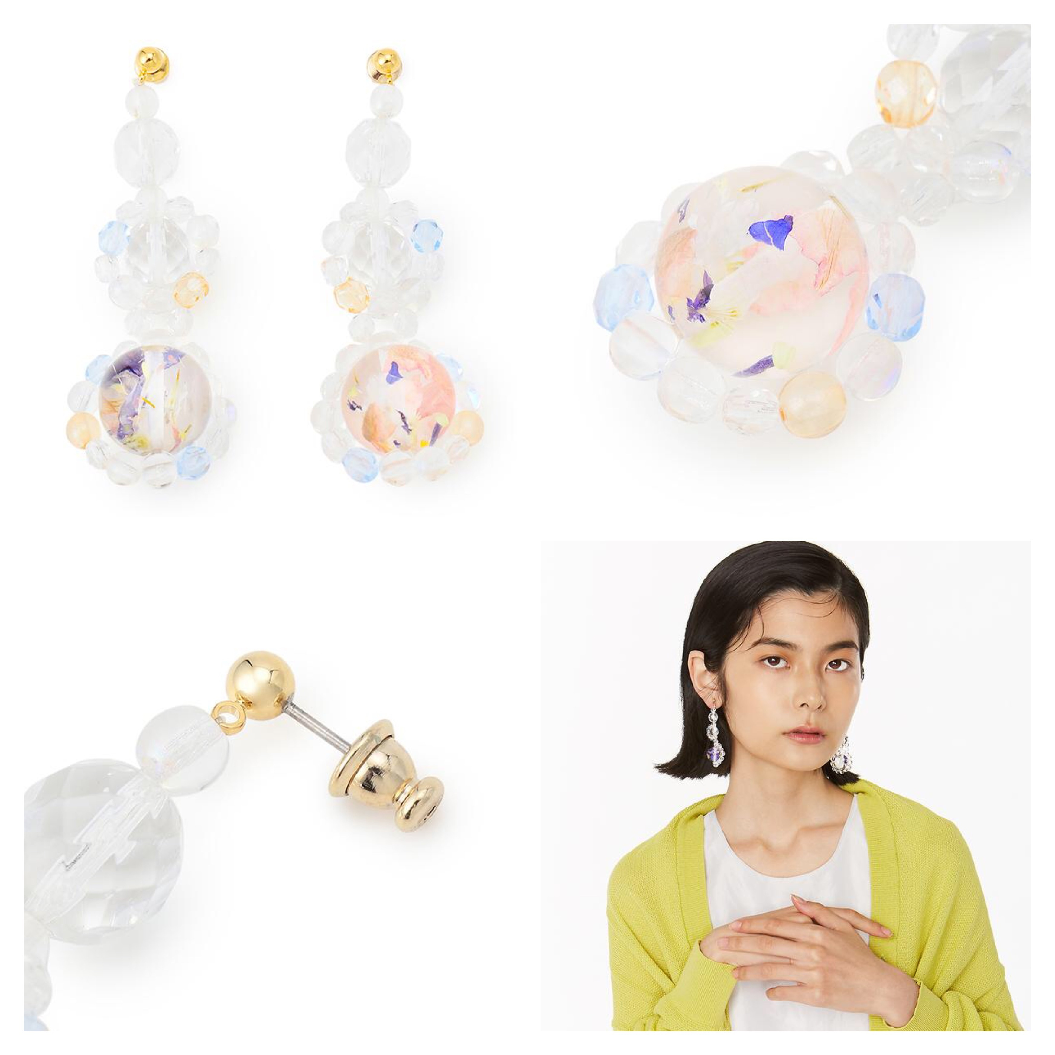 shop anrealage accessories