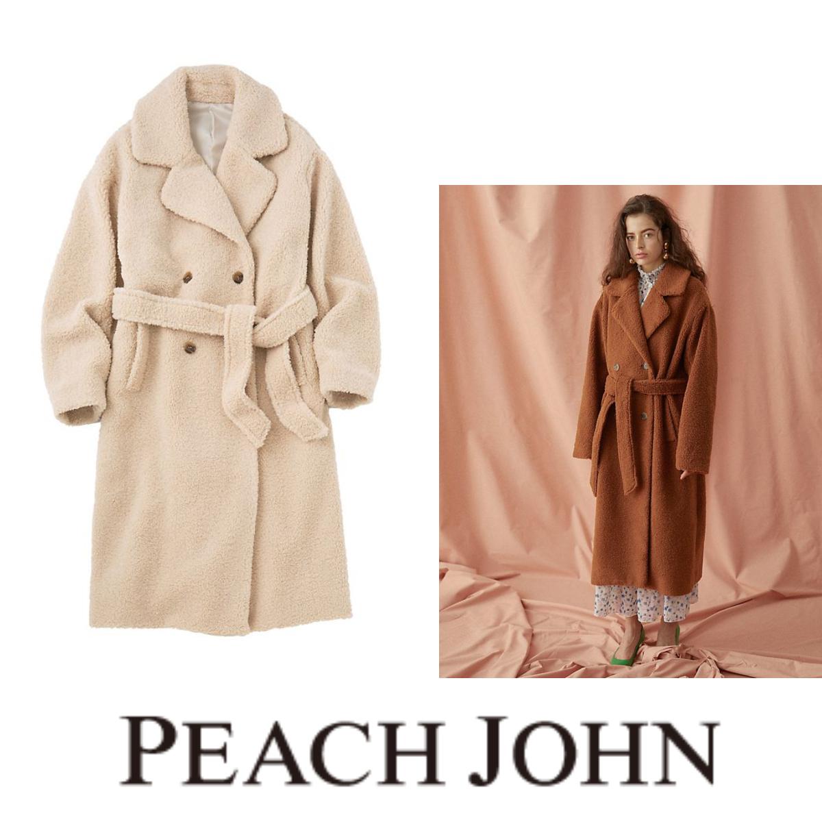 *Peach John*Keep Warm Belted Teddy Long Coat