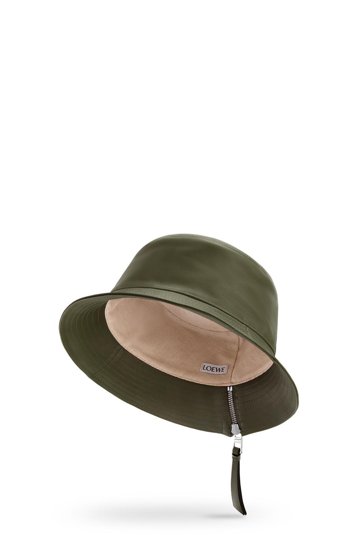 LOEWE LOEWE ☆Fisherman hat in nappa calfskin ☆112.10.010