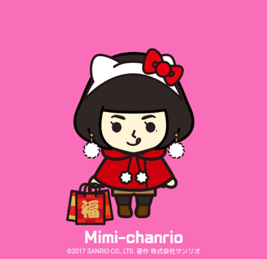 mimi_jpn